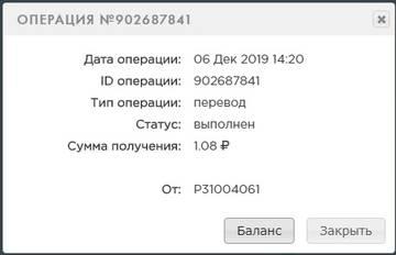 http://s3.uploads.ru/t/AzVRC.jpg