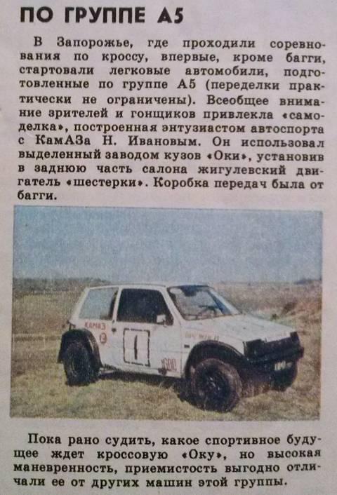 http://s3.uploads.ru/t/B1VIj.jpg