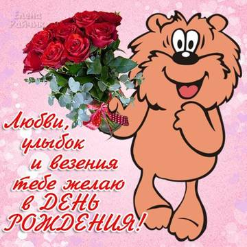http://s3.uploads.ru/t/B52gb.jpg