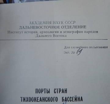 http://s3.uploads.ru/t/B5cZz.jpg