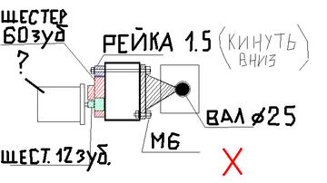 http://s3.uploads.ru/t/BLGQs.png
