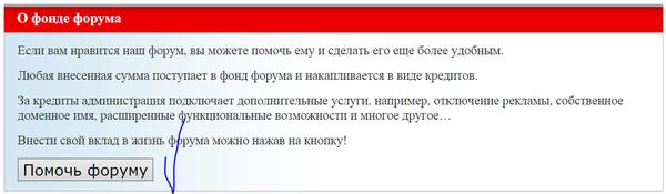 http://s3.uploads.ru/t/BMlZY.png