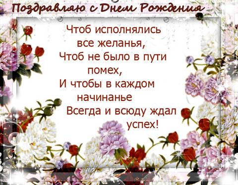 http://s3.uploads.ru/t/BUzEG.jpg