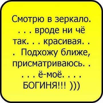 http://s3.uploads.ru/t/BYALb.jpg