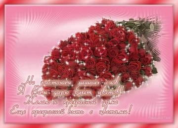 http://s3.uploads.ru/t/Bg3L2.jpg