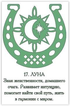 http://s3.uploads.ru/t/BgIGL.jpg