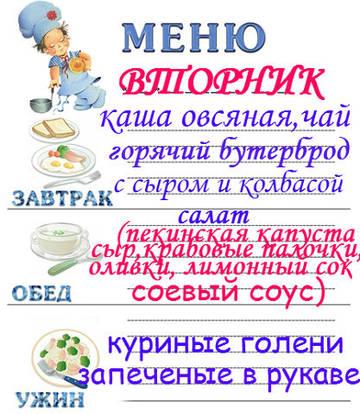 http://s3.uploads.ru/t/Bm0ZP.jpg