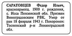 http://s3.uploads.ru/t/Bp4gL.jpg