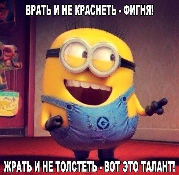 http://s3.uploads.ru/t/BpedG.jpg