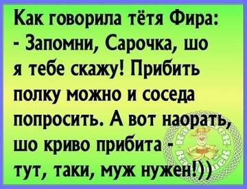 http://s3.uploads.ru/t/CMadX.jpg