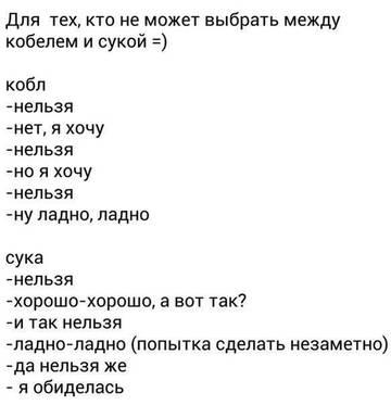 http://s3.uploads.ru/t/CPubp.jpg