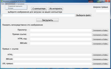 http://s3.uploads.ru/t/CRvPx.jpg