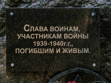 http://s3.uploads.ru/t/CRvaT.jpg