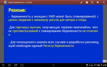 http://s3.uploads.ru/t/CURFH.png