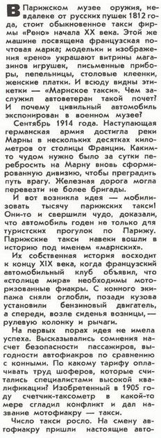 http://s3.uploads.ru/t/CXShW.jpg