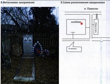 http://s3.uploads.ru/t/CfESy.jpg