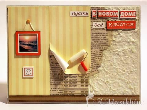 http://s3.uploads.ru/t/Cj1uF.jpg