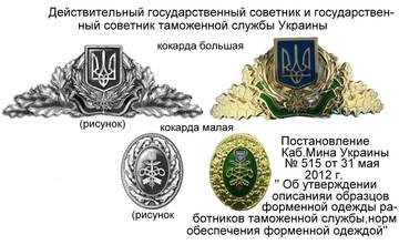 http://s3.uploads.ru/t/CrXSm.jpg