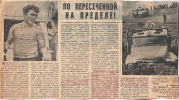 http://s3.uploads.ru/t/Cs0zc.jpg
