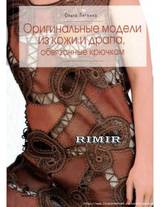 http://s3.uploads.ru/t/CzmNJ.jpg