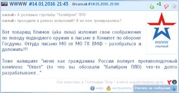 http://s3.uploads.ru/t/D6SbB.png