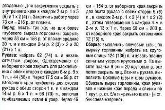 http://s3.uploads.ru/t/DNtdA.jpg