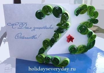 http://s3.uploads.ru/t/DSOuT.jpg