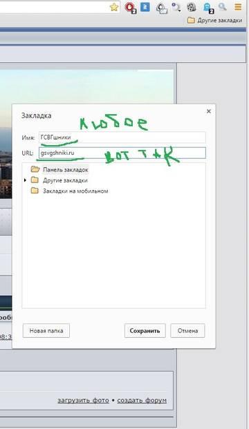 http://s3.uploads.ru/t/DSi7P.jpg