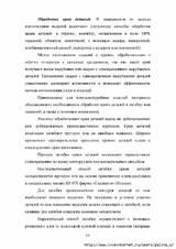 http://s3.uploads.ru/t/DULf9.jpg