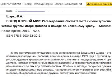 http://s3.uploads.ru/t/DZ0rV.jpg