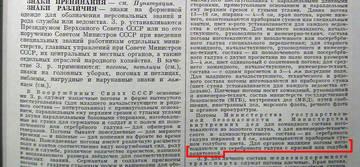 http://s3.uploads.ru/t/Db7fM.jpg