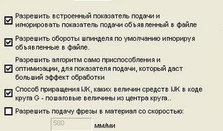 http://s3.uploads.ru/t/DbAKz.png