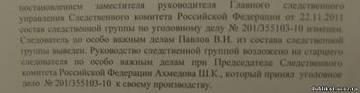 http://s3.uploads.ru/t/DdcEU.jpg