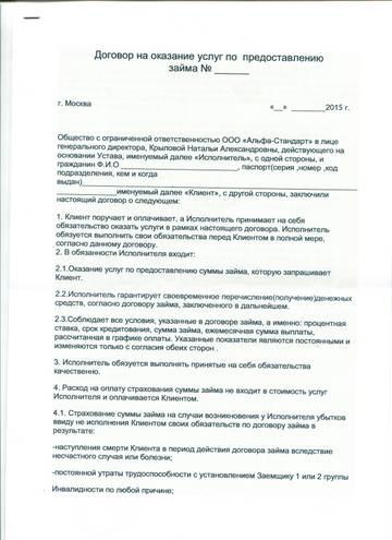 http://s3.uploads.ru/t/Dp8Nq.jpg