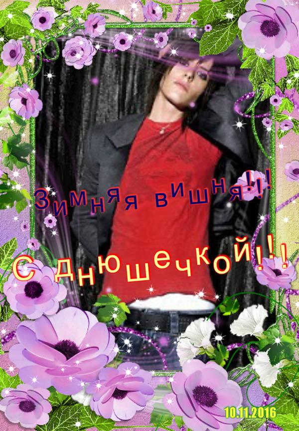 http://s3.uploads.ru/t/DwoIF.jpg