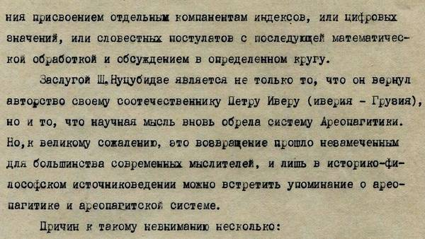 http://s3.uploads.ru/t/Dxb8C.jpg
