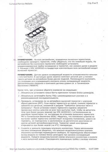 http://s3.uploads.ru/t/DxyPT.jpg