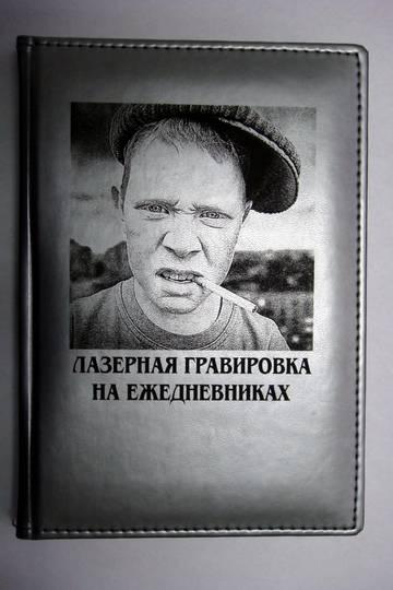 http://s3.uploads.ru/t/EPQ13.jpg