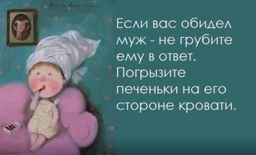 http://s3.uploads.ru/t/EUWxN.jpg