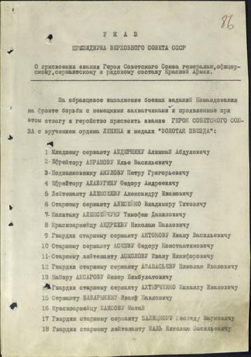 http://s3.uploads.ru/t/EbK9M.jpg