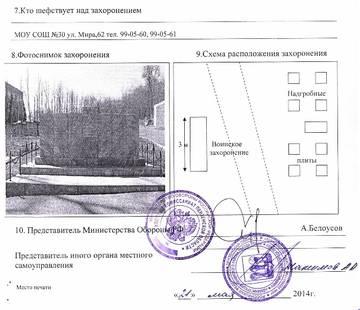 http://s3.uploads.ru/t/Efclh.jpg