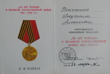 http://s3.uploads.ru/t/Eq0IA.jpg