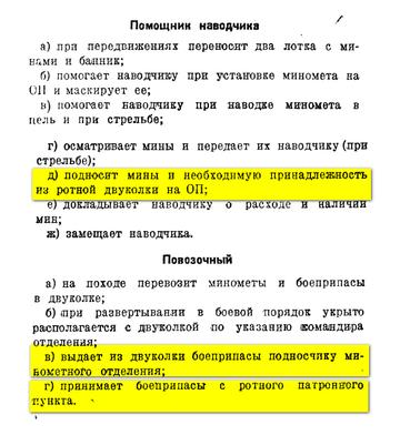http://s3.uploads.ru/t/EuV61.png