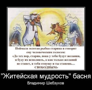 http://s3.uploads.ru/t/Ewu2z.jpg