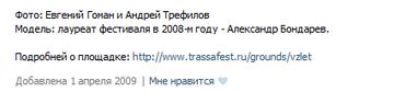 http://s3.uploads.ru/t/F2rgu.png
