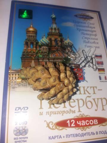http://s3.uploads.ru/t/FBGOR.jpg