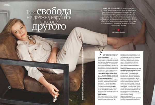http://s3.uploads.ru/t/FCvST.jpg