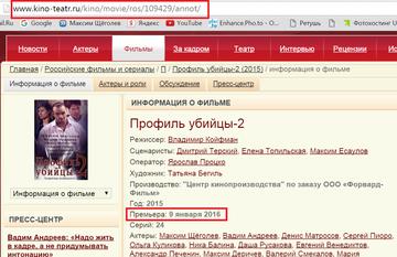 http://s3.uploads.ru/t/FR42Q.png