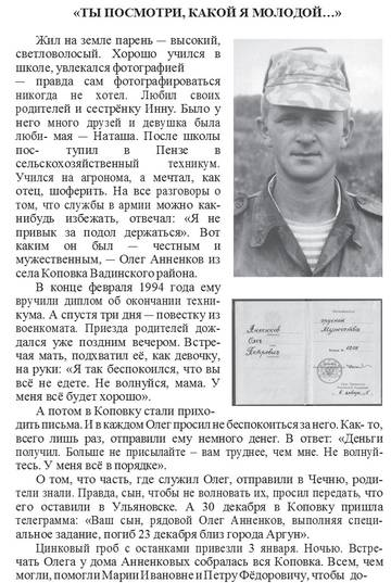 http://s3.uploads.ru/t/FZNs5.jpg