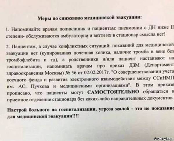 http://s3.uploads.ru/t/FcKIm.jpg